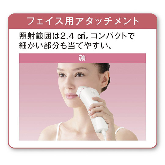 Panasonic ES-WH75 Light Hair Removal