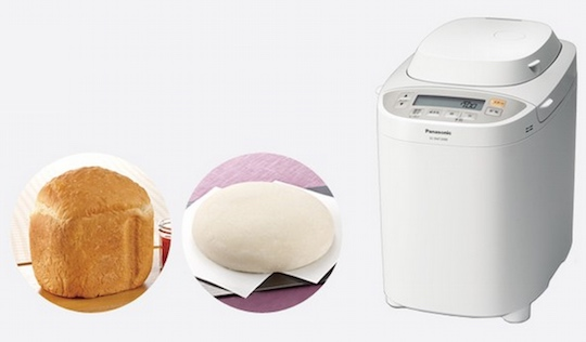 Panasonic Home Mochi Rice Cake and Bread Maker