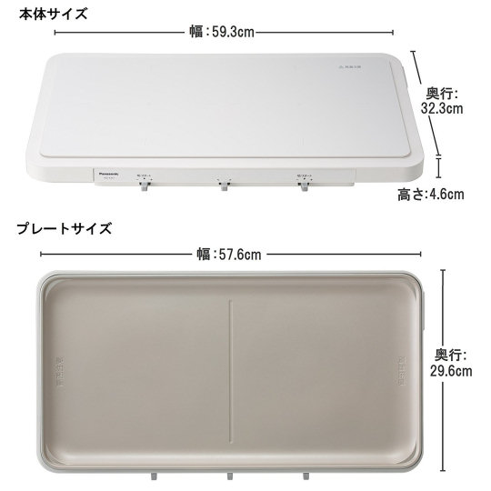 Panasonic Daily Electric Hot Plate