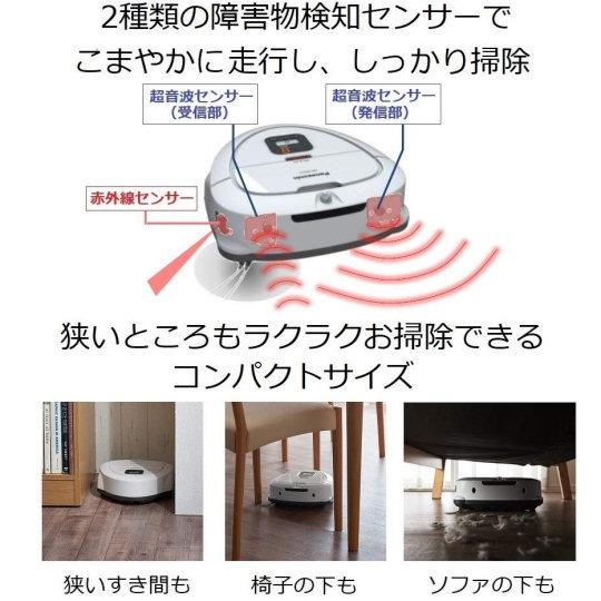 Panasonic RULO mini MC-RSC10