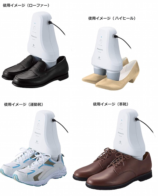 Panasonic Shoe Deodorizer MS-DS100