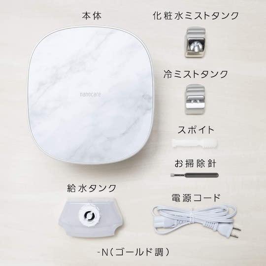 Panasonic Nanocare Facial Steamer EH-SA0B
