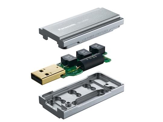 Panasonic USB Audio Power Conditioner SH-UPX01
