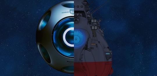 Space Battleship Yamato Fan