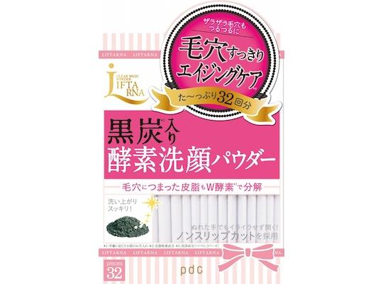 Liftarna Charcoal Face Wash Powder