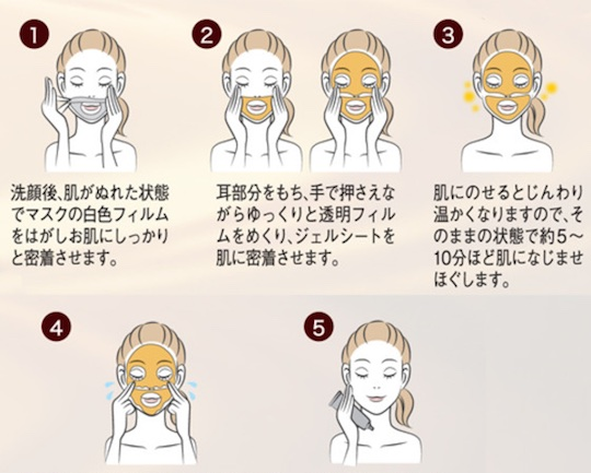 Premium Melty Transparent Face Pack