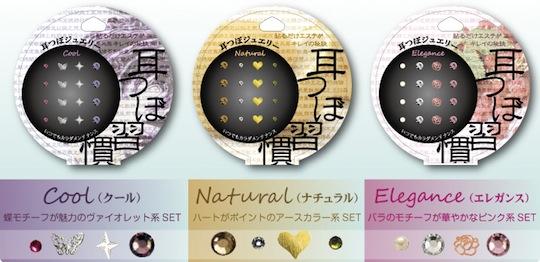 Ear Tsubo Jewelry