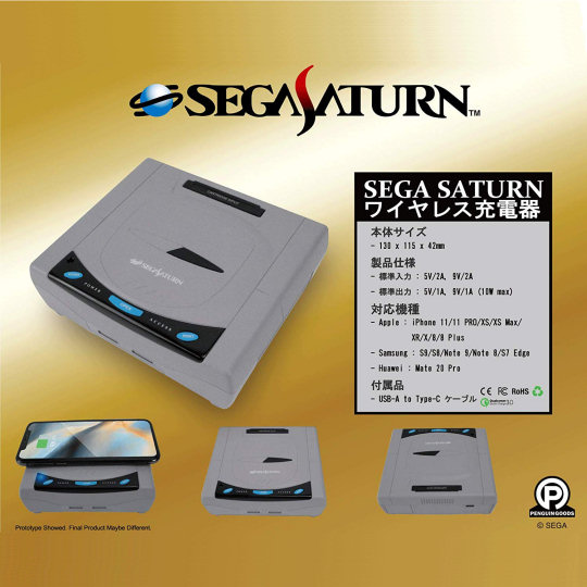 Sega Saturn Wireless Phone Charger
