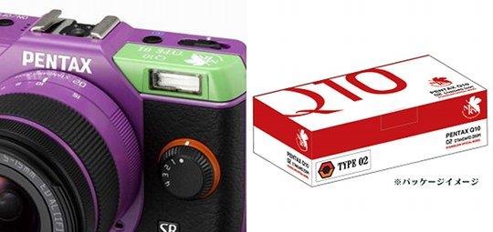 Pentax Q10 Evangelion Model Camera