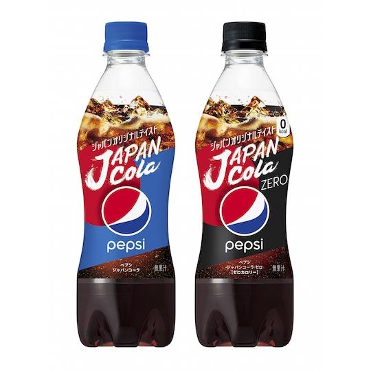 Pepsi Japan Cola (6 Pack)