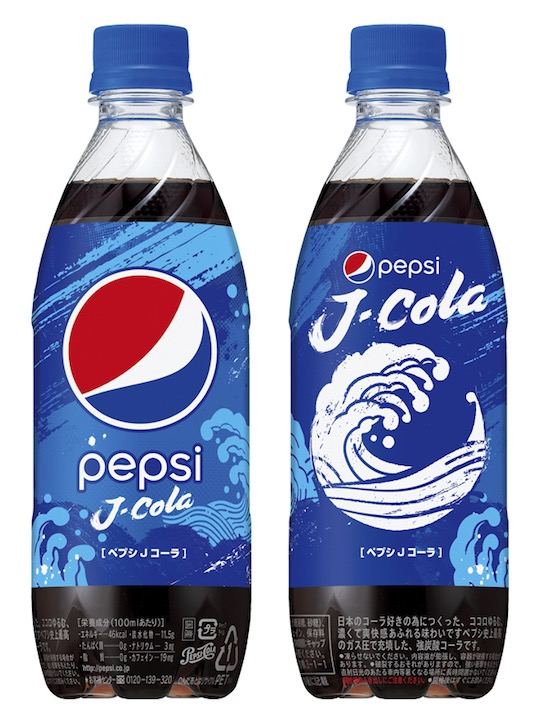 Pepsi J-Cola (6 Pack)