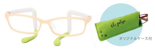 Petye PC Glasses
