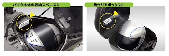 Wasabi Air Shield for Motorcycles