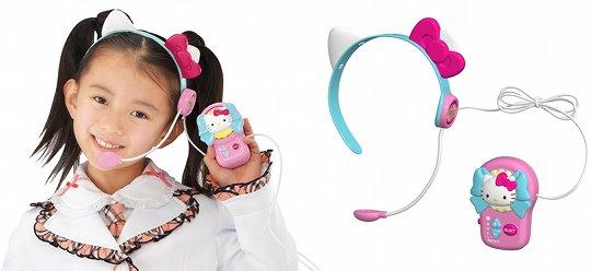 Hello Kitty Karaoke Idol Set