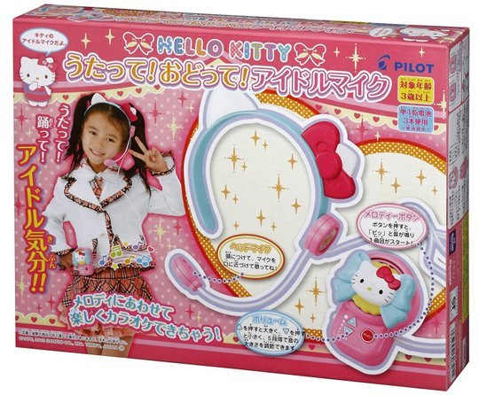Hello Kitty Karaoke Idol Set