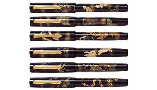 Japanese Eto Zodiac Maki-e Fountain Pen