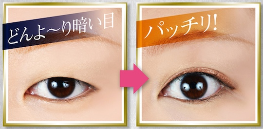 Futae Make-Up Double Eyelids Eyeshadow
