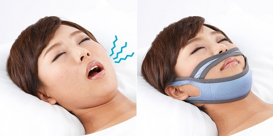 Night supporter suyasuya anti snore mask snoring stopper prevention from japan ebay - Stof snor ...