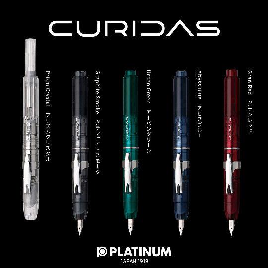 Platinum Curidas Retractable Fountain Pen