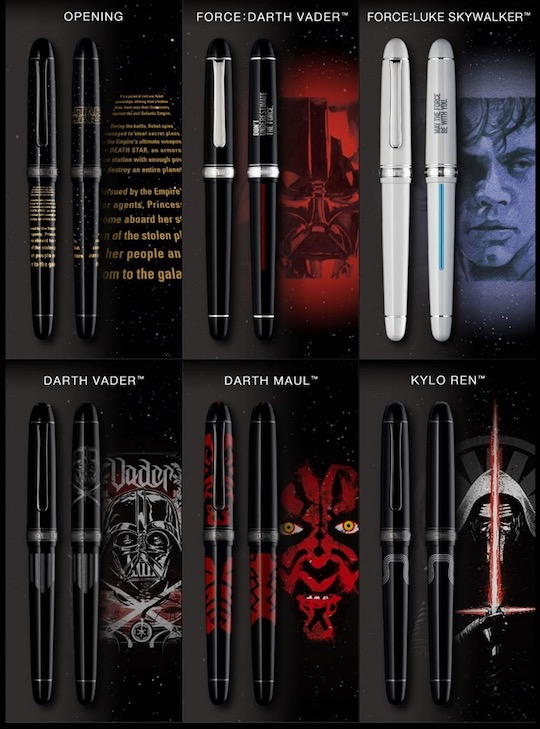 Platinum 3776 Century Fountain Pen Star Wars