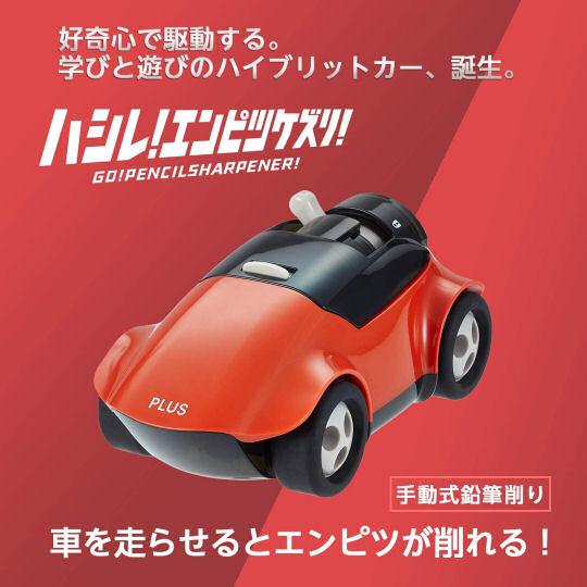 Go! Pencil Sharpener Car