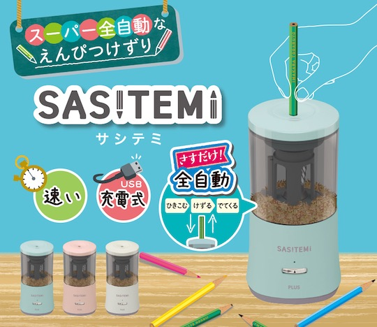 Sasitemi Pencil Sharpener