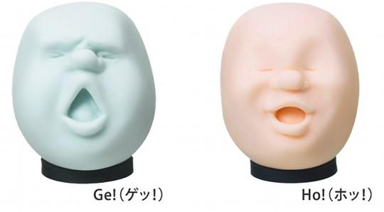 Cao Maru Colors Designer Stress Balls