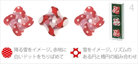 Kazeguruma Pinwheel Magnet Christmas Edition