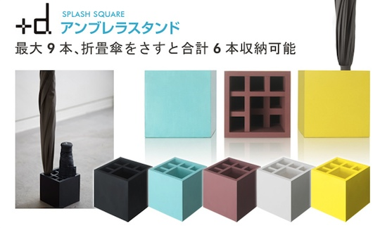 Splash Square Umbrella Stand