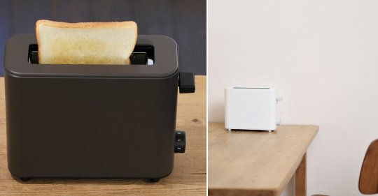 Plus Minus Zero Toaster 1-Slice