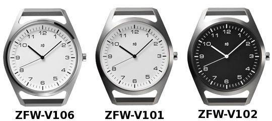 +/-0 Wrist Watch Plusminuszero
