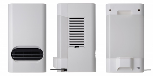 Plus Minus Zero Ceramic Fan Heater-Humidifier X210
