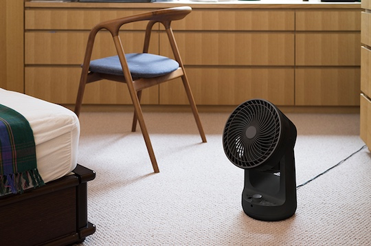 PlusMinusZero DC Air Circulator
