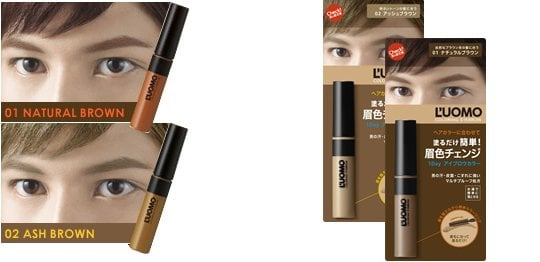 L\'uomo Coloring Eyebrow for Men | Japan Trend Shop