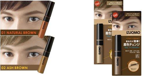 Japan Trend Shop | L\'uomo Coloring Eyebrow for Men