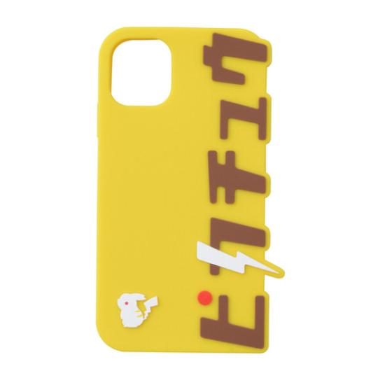 Pikachu iPhone 11 Silicone Case