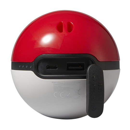 Poke Ball Pikachu Pokemon Mobile Battery