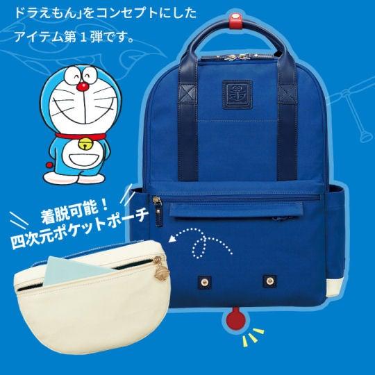 Doraemon Rucksack