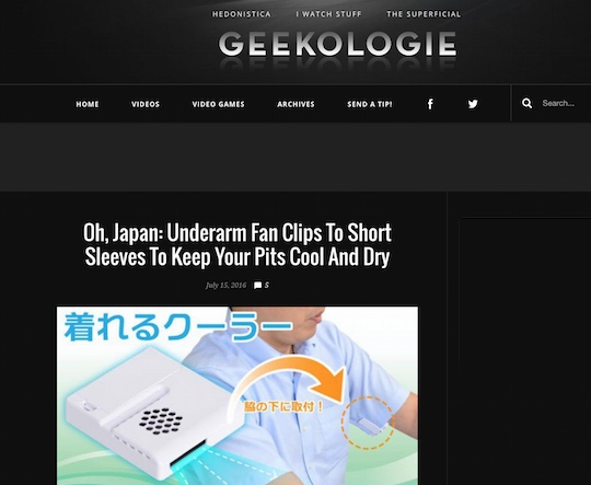 geekologie armpit cooler clips thanko