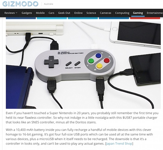 gizmodo super retcon nintendo battery