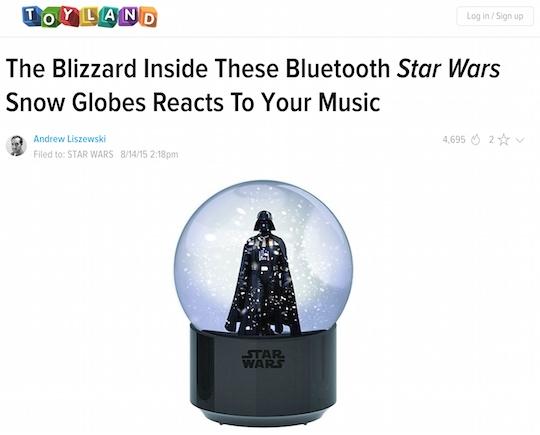 gizmodo toyland snow globe