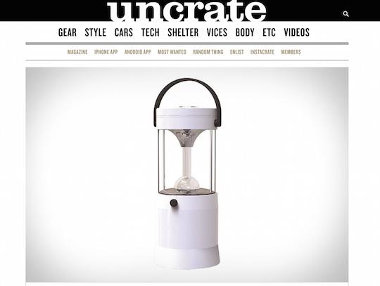 uncrate mizusion lamp