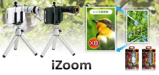 iZoom