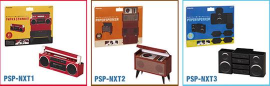 Retro Papercraft Speakers Japan Trend Shop