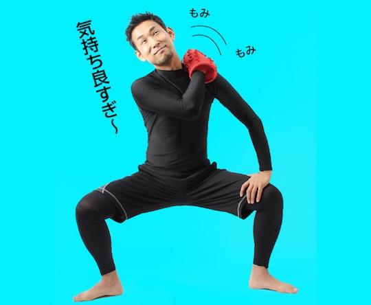 Iyashi Octopus Sucker Massager