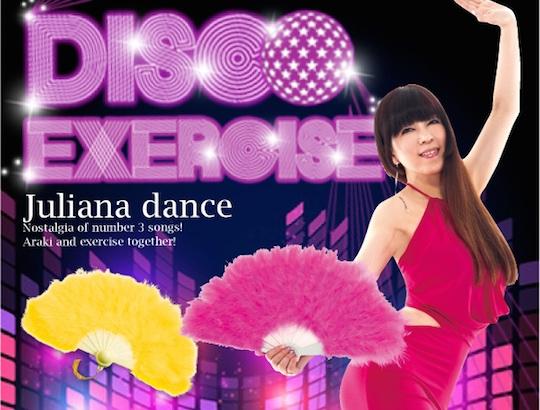 Kumiko Araki Julianas Tokyo Dance Disco Exercise DVD Set