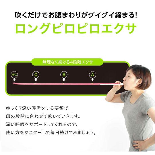 Super Strong Piropiro Lung Exercise Tool
