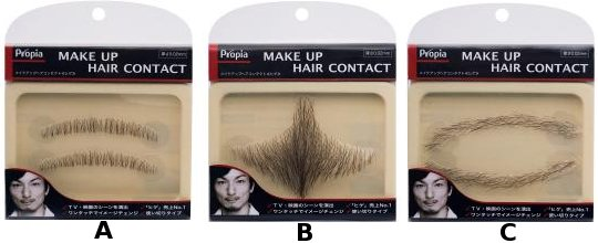 Japan Trend Shop | Propia Hige Japanese Fake Beard Set