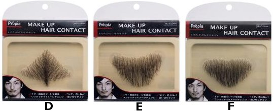 Propia Hige Japanese Fake Beard Set