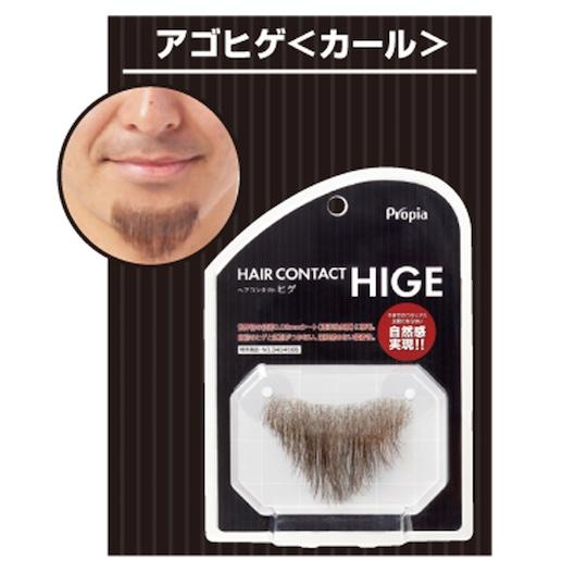 Propia Hige Unechter japanischer Bart